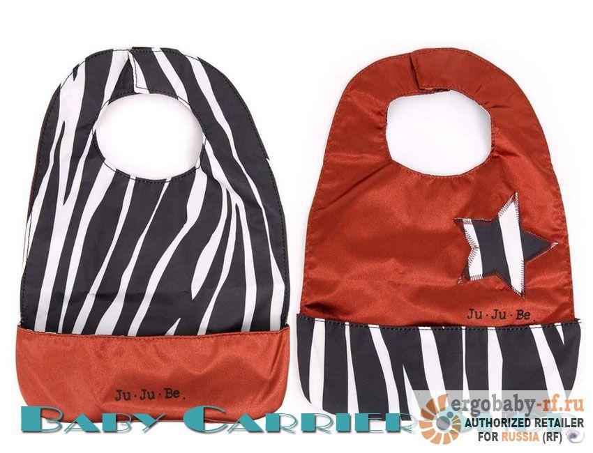 Слюнявчик JU-JU-BE «Be Neat Safari Stripes» Add-Ons Collection JuJuBe [ЖуЖуБи Би Нит]