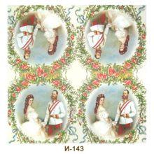 салфетка 33х33