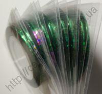 Декоративная самоклеющаяся лента (0,8 мм) № 7 Цвет: зеленый голограмма