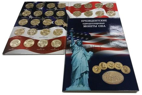 Набор 1 доллар Президенты США 2007-2015 гг. комплект 36 монет в альбоме-планшете.