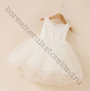 Платье туту белое  120 см