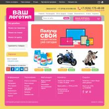 Желтоватый пурпурно-розовый интернет-магазин