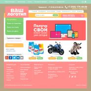 Бледный мандариново-мятный интернет-магазин