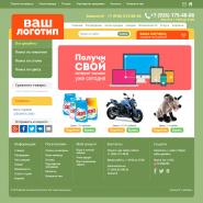 Тициановый желтовато-зелёный интернет-магазин