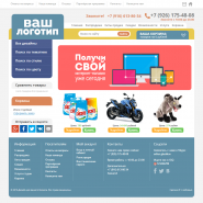 Песочный сине-жёлтый интернет-магазин