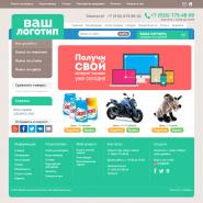 Перламутровый зелёно-морской интернет-магазин