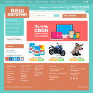 Бежевый бирюзово-коралловый интернет-магазин