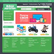 Изумрудный чёрно-зелёный интернет-магазин