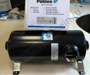 Теплообменник для сероуглерода купить теплообменник фирмы вагнер в симферополе