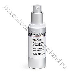 Vit-A- Plus illuminating serum