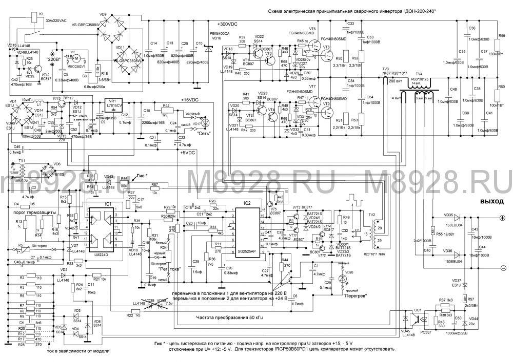 монтажная схема nbc-200